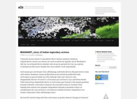 a2zdreams.wordpress.com