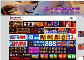a2zinfra.com
