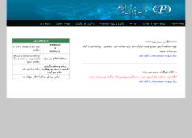 a3.iran-azmoon.ir