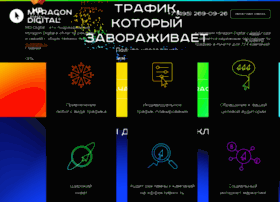 a38.myragon.ru