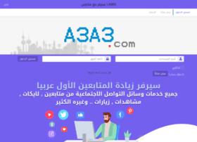 a3a3.com