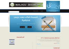a3mali.eb2a.com