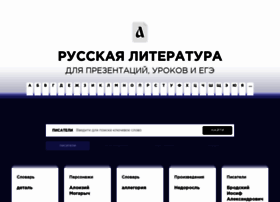a4format.ru