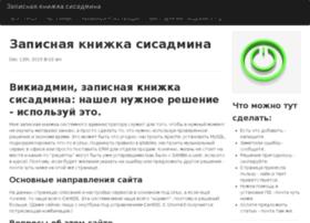 a71.myragon.ru