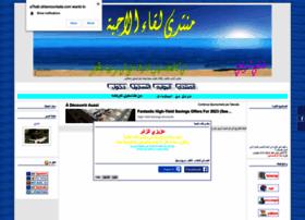 a7bab.ahlamountada.com