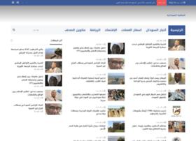 a7bab3rb.net