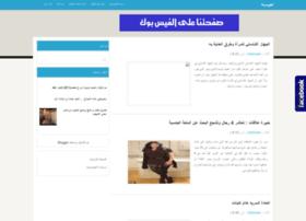 a7ee-h.blogspot.com