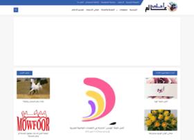 a7la3alaam.blogspot.com