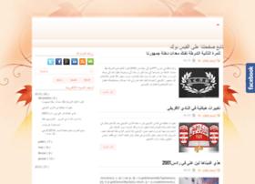 a7lafan.blogspot.com