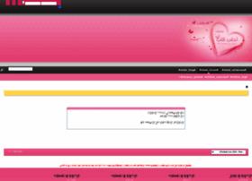 a7laqalb.com