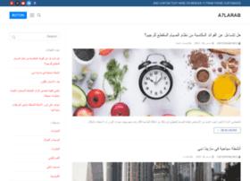 a7larab.net
