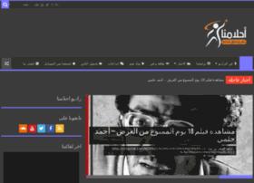 a7lmnafm.com