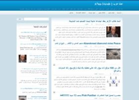 a7na3arab.blogspot.com