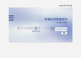 a8.starnet-china.com