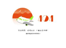 a8link.com