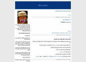 a91.blogfa.com