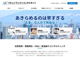 aa-c.co.jp