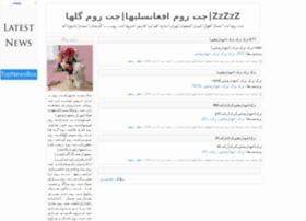 aa20.blogfa.com