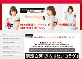 aaa-body.com