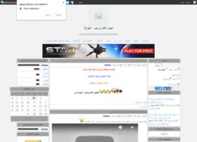 aaaaa.3arabiyate.com