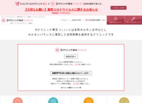 aac-clinic.com