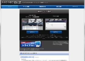 aad-net.jp