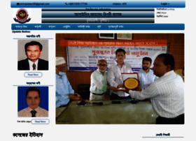 aadc.edu.bd