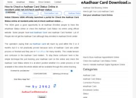 aadhaarcarddownload.in