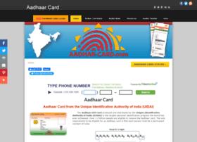 aadhar-card.com