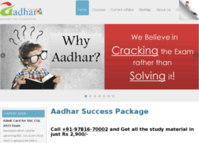 aadharedu.com