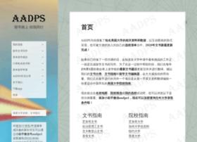 aadps.net