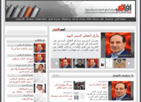 aafaqcenter.com