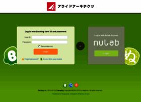 aainc01.backlog.jp