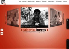 aajeevika.org