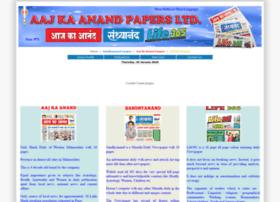 aajkaanandpapers.com