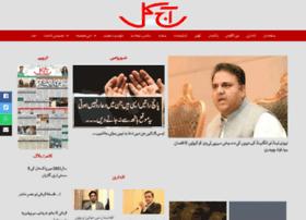 aajkal.com.pk