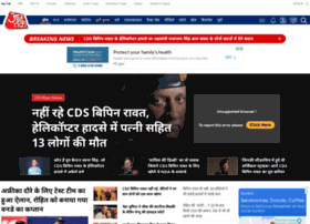aajtak.intoday.in