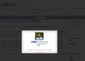 aakashtablets.in