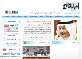 aaknews.com