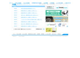 aal-net.co.jp