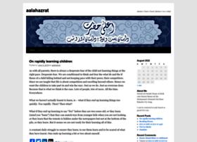 aalahazrat.com
