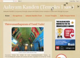 aalayamkanden.blogspot.in