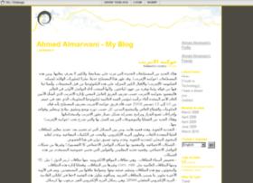 aalmarwani.tigblogs.org