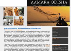 aamaraodisha.com