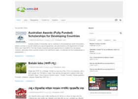 aamra24.com