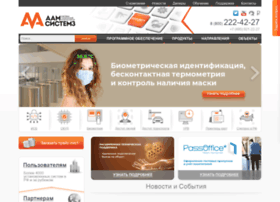 aamsystems.ru
