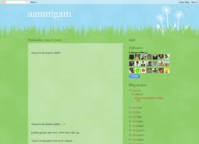 aanmikam.blogspot.ca