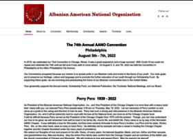 aano.org