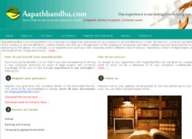 aapathbandhu.com