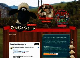 aardman-jp.com